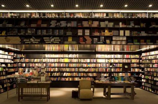 Knjižare