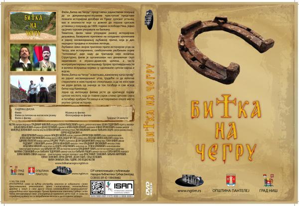 Film BITKA NA ČEGRU